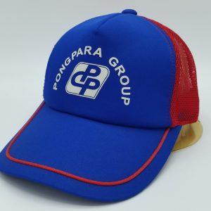 หมวกแก๊ป5ชิ้น 11 (2)