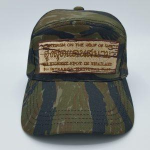 หมวกแก๊ป7ชิ้น 04 (1)